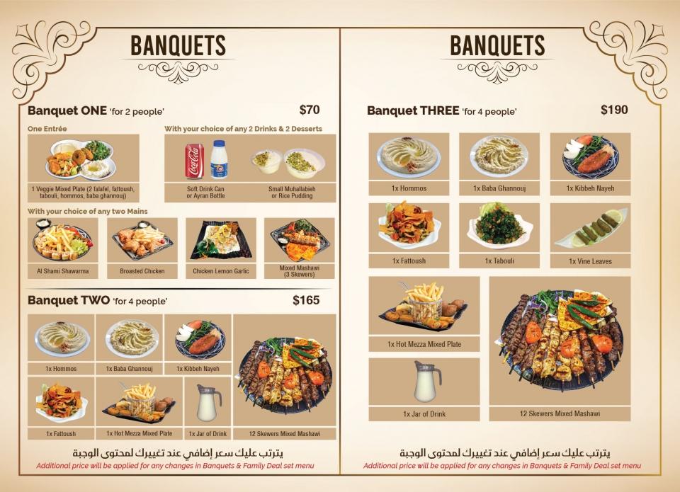alshami-menu-11