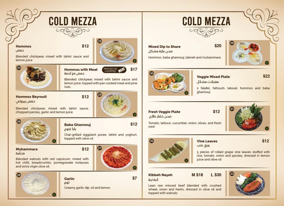 alshami-menu-5