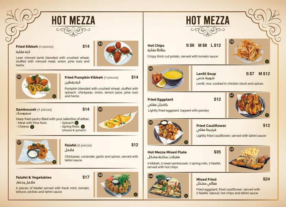 alshami-menu-6
