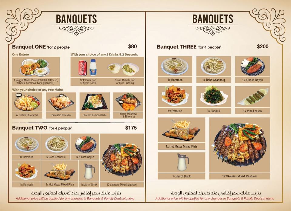 Al-Shami-menu-P11