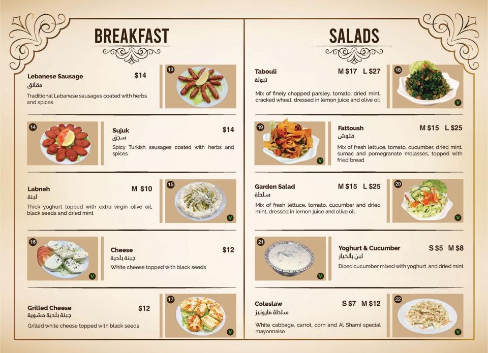 Al-Shami-menu-P4