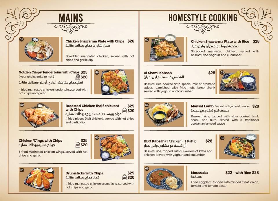 Al-Shami-menu-P8